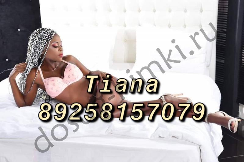 Проститутка Tiana - Химки