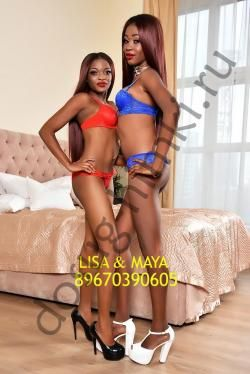 Проститутка Lisa and Maya - Химки